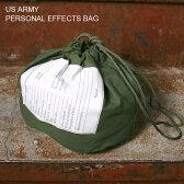 デッドストックアメリカ軍 米軍PERSONAL EFFECTS BAG(パーソナルエフェクツバッグ)コットン100%サテンミリタリー 巾着 バック[ゆうパケット対応]