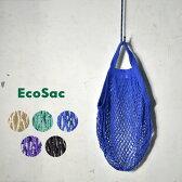 ★ゆうパケットで送料無料!【ECO SAC】エコサックEUROSAC REGULAR HANDLE ユーロサック レギュラーハンドルエコバッグ ショッピングバッグ全5色[ゆうパケット対応]