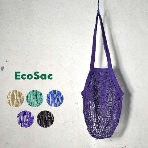【ECO SAC】エコサックEUROSAC SHOULDER ユーロサック ショルダーエコバッグ ショッピングバッグ全5色[ゆうパケット対応]