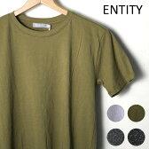 [ポイント10倍!]Made in USA【ENTITY】エンティティSCALLOP HEM TEE スカロップヘムTシャツ 無地全4色[ゆうパケット対応]