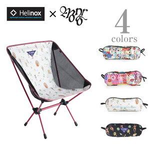 ★送料無料!★2015SFモデル【Helinox×Monro】ヘリノックス モンローHelinox Chair Elit...