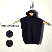 ★ゆうパケットで送料無料!Made In USA (アメリカ製)【Artex knitting mills】アーテックスニッティングミルズタートルネックウォーマー DICKIE ディッキー全2色[ゆうパケット対応]