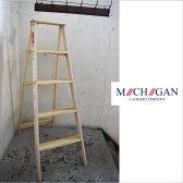 Made in USA MICHIGAN LADDER ミシガンラダー ウッドラダー(110005)5段脚立 踏み台