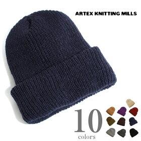 《マスタマダ》MadeInUSA(アメリカ製)【Artexknittingmills】アーテックスニッティングミルズニットキャップワッチキャップ全9色fs2gm