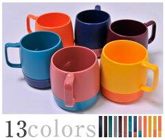 【DINEX】ダイネックスINSULATED CLASSIC MUG CUPクラシック マグカップ全13色