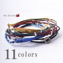 【SCOSHA】スコーシャSB3 Bracelet ブレスレットSOLID 11色[ゆうパケット対応]z10x