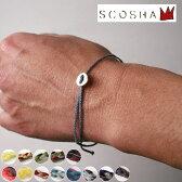 Made in USA【SCOSHA】スコーシャ#SB2 Bracelet ブレスレットミックスカラー 全16色[ゆうパケット対応]