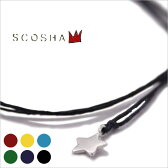 Made in USA【SCOSHA】スコーシャ#SN1 SIGNITURE NECKLACE FLAT STARシグニチャーネックレス フラットスター全6色[ゆうパケット対応]