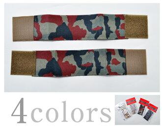 Rothko HOOK LOOP BLOUSING GARTERS hook & loop ブラウジングゲーター bike cuff stop, pants protectors, trouser bands all 4 colors