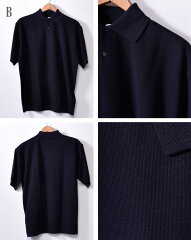 Kaptain Sunshine Knit Polo Collar Shirt KS9SKN04: Black