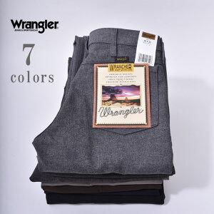【WRANGLER】ラングラーWRANCHER DRESS JEANSランチャードレスジーンズ全7色