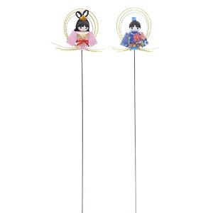 Hikoboshi Orihime Pick (2 kinds x 2 pieces) [Flower material] [Flower material] [Tanabata] [Tanabata] [Gift] [Arrangement] [Summer pick ] [Milky Way] [Stick] [Matsumura Crafts]