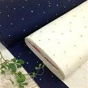 星のダブルガーゼ 小さな星 スター 二重ガーゼ | 布 生地 綿 コットン 110cm幅 切り売り 10cm単位 全2色