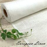 リネン麻薄手50番手ヨーロッパ産白オフホワイト麻100%|布生地麻リネン150cm幅切り売り10cm単位