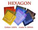 【コットンハウス】【綿100%・日本製】【お急ぎ発送OK!】バンダナの定番「HEXAGON」