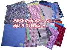 バラエティバンダナ「日本製・綿100%」
