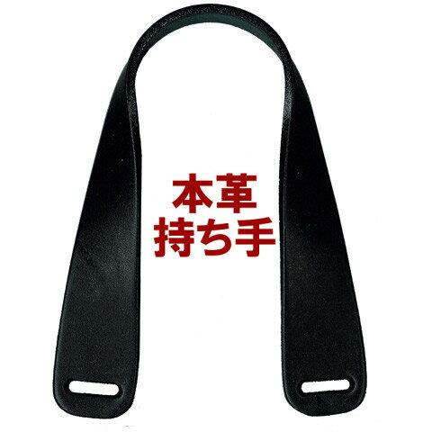 裁縫材料, 持ち手・ハンドル  40cm 1.6cm 3.8cm 2 INAZUMA