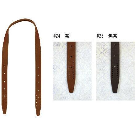 裁縫材料, 持ち手・ハンドル  67cm 2cm 2 INAZUMA