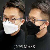 【安心,高品質,高性能,高密着】【日本製】【PFE99.9% BFE99.9% VFE99.9%】【公的機関テスト済み】【2箱送料無料】30枚入り OPP包装 不織布 日本製JN95マスク 2個以上送料無料 KF94と同型 快適立体マスク 口紅がつきにくい 大人マスク