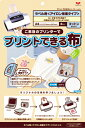【手芸用品】プリントできる布ラベル用コットン/アイロン接着(2枚入り)A4