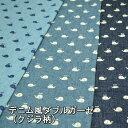 【生地 布】デニム風ダブルガーゼ(クジラ柄)