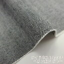 ◆ワイド巾ストレッチヘリンボン◆グレー(単位50cm)