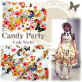 Candy-PartyCutieWorld