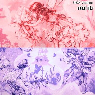 【つや消しラミネート】★USA Cotton★*fairy DreamLand*(単位10cm)