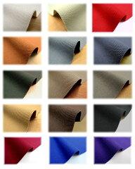 11号帆布で物足りない方にお奨め!★広巾・9号帆布(ハンプ)★日本製・114cm巾(単位50cm)