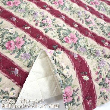 YUWAキルティング綿麻キャンバスストライプ花柄(単位50cm)