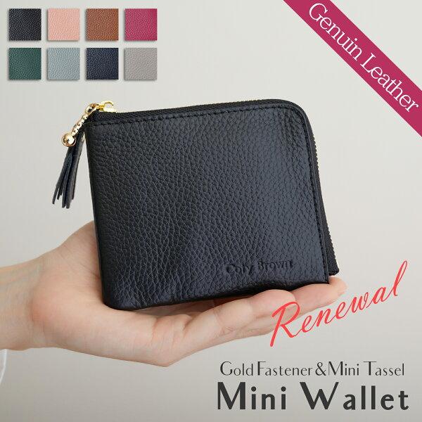コインケースレディース本革 コインケースかわいいおしゃれミニ財布L字ファスナータッセル小型財布小銭入れ二つ折財布財布レディース