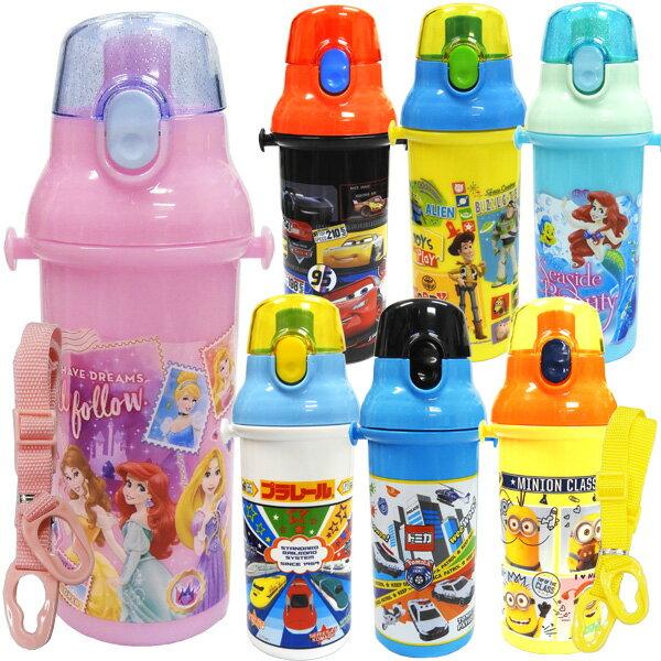 水筒・コップ, 子供用水筒・マグボトル  480ml