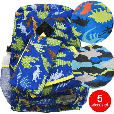 子供用 リュックサック 恐竜 きょうりゅう ランチバッグ かばん 水筒 軽量 REBOOT Lサイズ 入園 入学 遠足 行楽 クリスマス