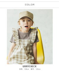 【もっちりワッフル】【リンクアイテム】ワッフルフリルチュニックドッキング半袖Tシャツサーマル重ね着風ブラウスガールズトップス