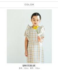 【もっちりワッフル】【リンクアイテム】ワッフル重ね着風異素材フリルドッキング半袖ワンピース花柄ドットチェックエプロンワンピース