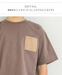 【プレミアムコットン100%】ユニセックスボーダーポケット付き重ね着風半袖Tシャツ総柄異素材レイヤードビッグシルエットカットソー