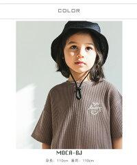 【リッチWAFFLEコットン100%】ワッフルポケット付き刺繍ロゴ半袖Tシャツサーマルボックスシルエットユニセックス
