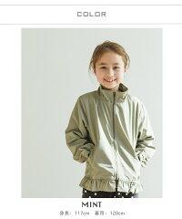 ガールズナイロン裾フリルフロントジップ長袖ジャケットブルゾン