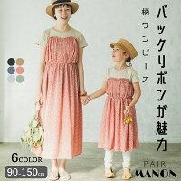 【ママとおそろい】ワンピースドッキングワンピビスチェガールズワンピ花柄