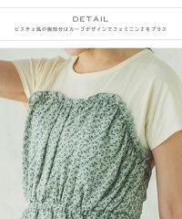 【ママサイズ】ワンピースドッキングワンピビスチェガールズワンピ花柄