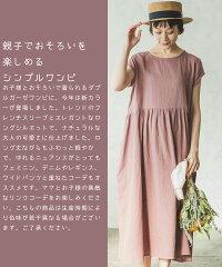【ママサイズ】【リンクコーデ】ダブルガーゼフレンチスリーブ半袖ワンピース