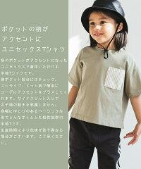 半袖Tシャツポケットチェックストライプドットユニセックス