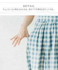 【ママサイズ】【リンクコーデ】総柄ロングスカートチェックドット