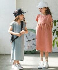 【ママとおそろい】ワッフルスキッパーノースリーブワンピース