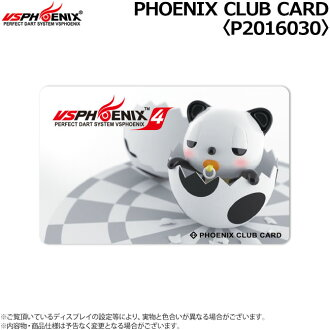 PHOENIX(不死鳥)PHOENIX CLUB CARD(不死鳥俱樂部卡)P2016030