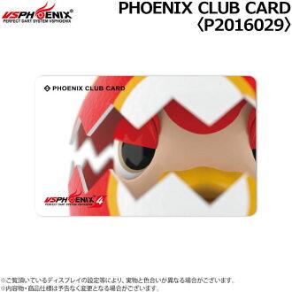 PHOENIX(不死鳥)PHOENIX CLUB CARD(不死鳥俱樂部卡)P20160290113_flash