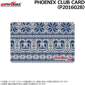 PHOENIX(不死鳥)PHOENIX CLUB CARD(不死鳥俱樂部卡)P20160280113_flash