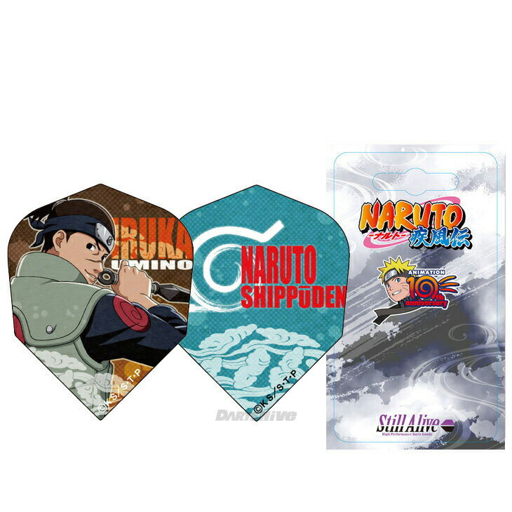 NARUTO-ナルト-疾風伝フライト <G (うみのイルカ)>なると ジャンプ キャラクター Flight Shape ソフトダーツ画像