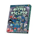 THE GAME オバケやしきのすうじのアクマ (ボードゲーム カードゲーム ホビー)