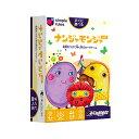 ナンジャモンジャ・シロ Toddles-Bobbles White (ボードゲーム カードゲーム ホビー)